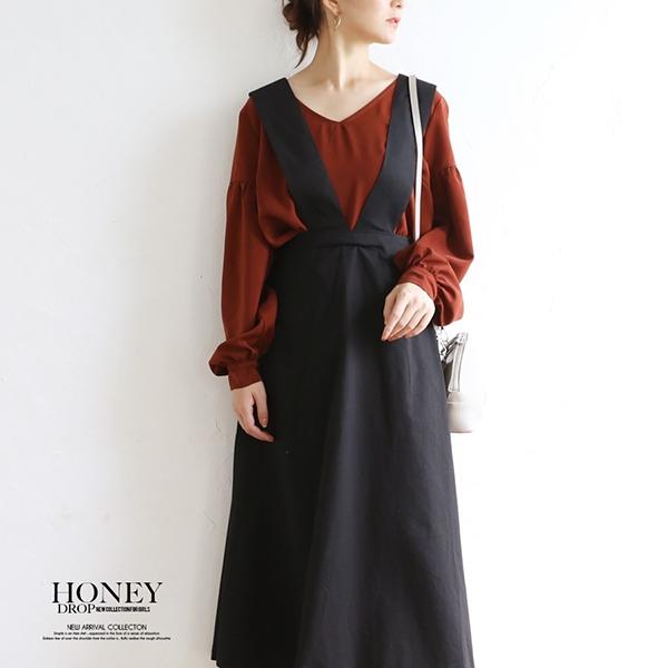 honey-creeper(ハニークリーパー)商品画像1300601