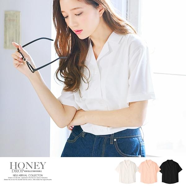 honey-creeper(ハニークリーパー)商品画像1308701