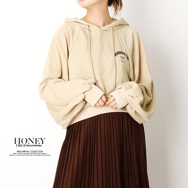 honey-creeper(ハニークリーパー)商品画像1309902