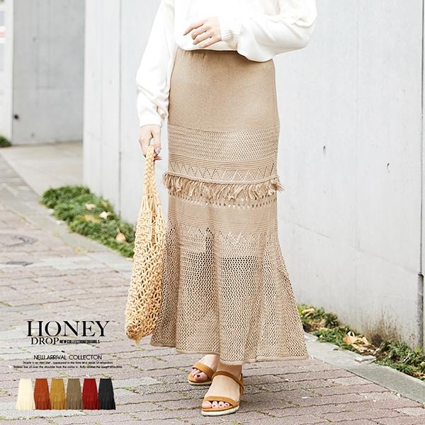 【SALE】【春夏新作】かぎ針マーメイドニットスカート