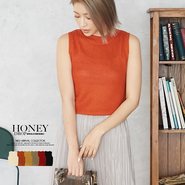 honey-creeper(ハニークリーパー)商品画像1313701