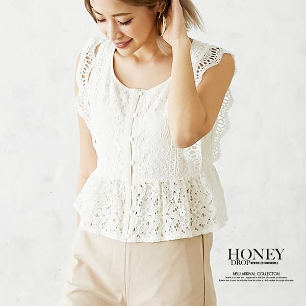 honey-creeper(ハニークリーパー)商品画像1317801