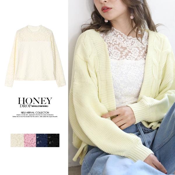 honey-creeper(ハニークリーパー)商品画像1472401