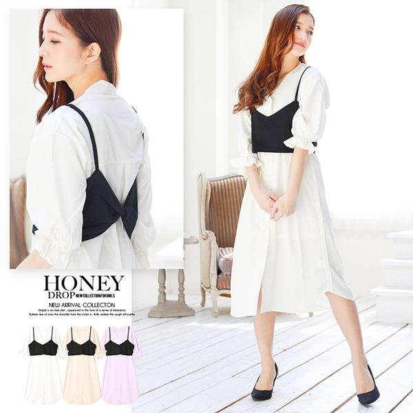 honey-creeper(ハニークリーパー)商品画像1489201