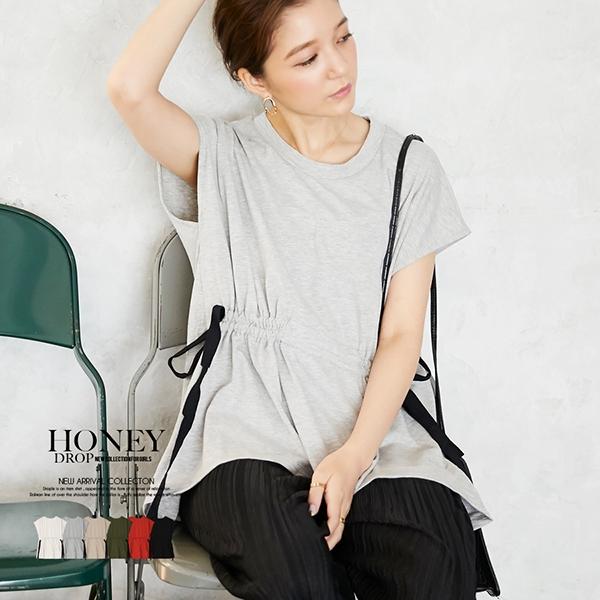 honey-creeper(ハニークリーパー)商品画像1491001