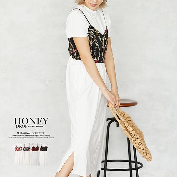 【SALE】【2020春夏新作】柄ビスチェSET Tシャツワンピース