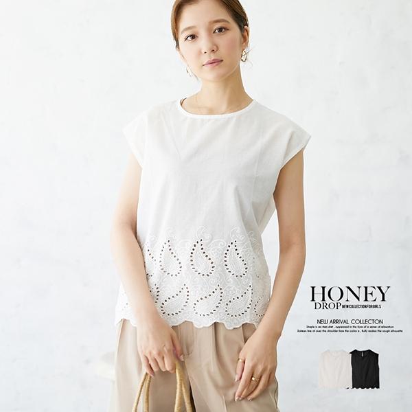 honey-creeper(ハニークリーパー)商品画像1492901