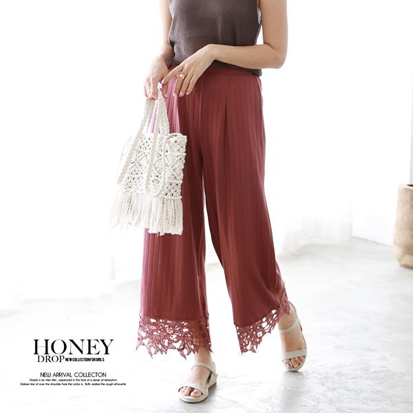 honey-creeper(ハニークリーパー)商品画像1493801