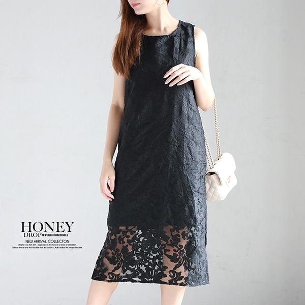 honey-creeper(ハニークリーパー)商品画像1494001