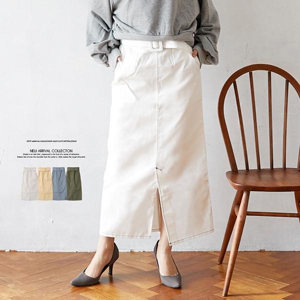 【2020春夏新作】ツイルベルト配色ステッチタイトロングスカート
