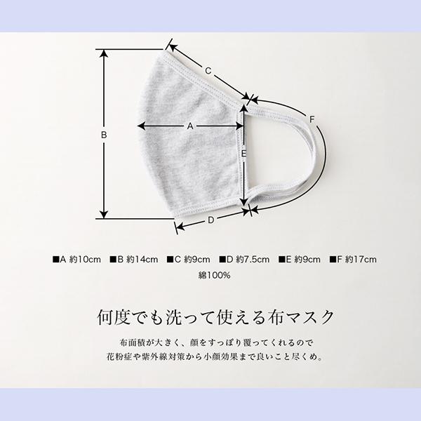honey-creeper(ハニークリーパー)商品画像1800101