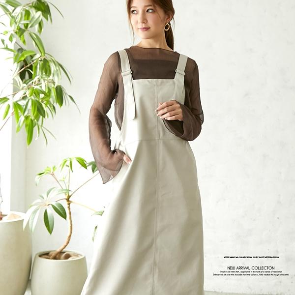 【2020秋冬新作】フェイクレザージャンパースカート