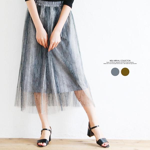【セール】チュールプリント柄プリーツスカート