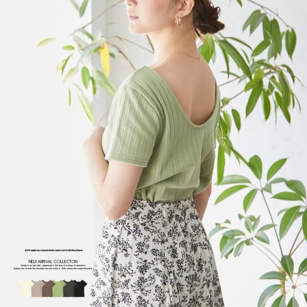 【2021春夏新作】バックオープンTシャツ