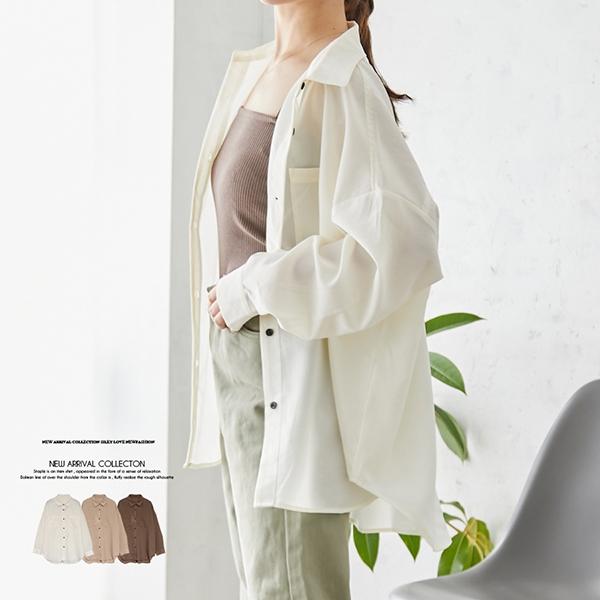 【2021春夏新作】オーバーサイズシャツ