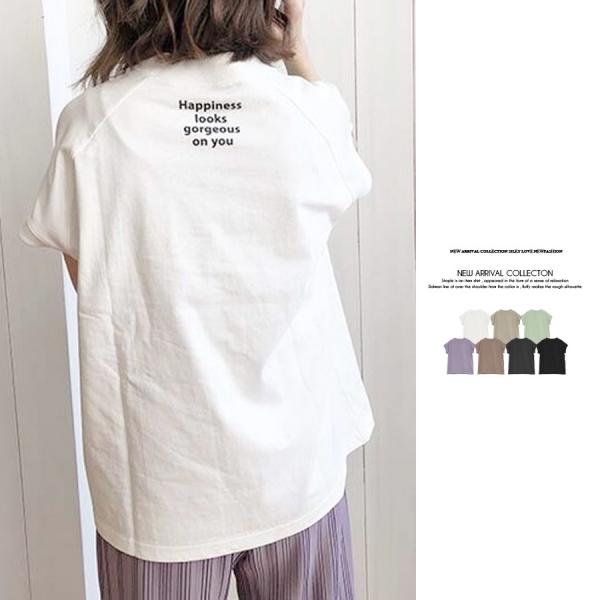 【予約4月下旬】【2021春夏新作】ラグランバックネック プリントTシャツ
