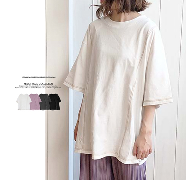 【予約4月下旬】【2021春夏新作】リンキングデザイン Tシャツ