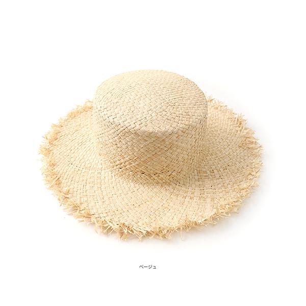 honey-creeper(ハニークリーパー)商品画像2401401