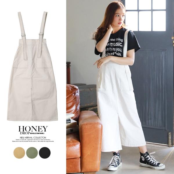 honey-creeper(ハニークリーパー)商品画像2514501