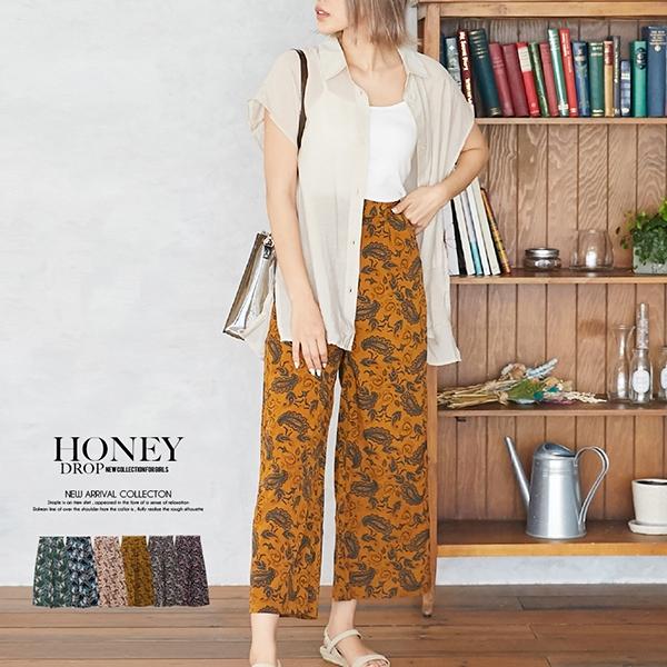 honey-creeper(ハニークリーパー)商品画像2515701