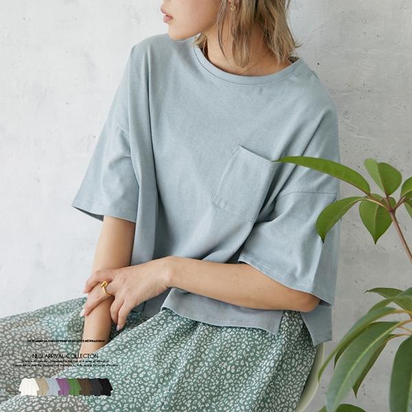 【2021春夏新作】ショート丈ポケットTシャツ