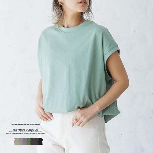 【2021春夏新作】モックネックフレンチTシャツ