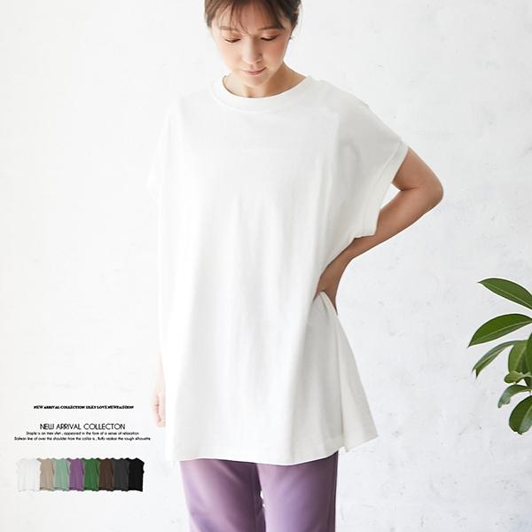 【2021春夏新作】BIGノースリーブTシャツ