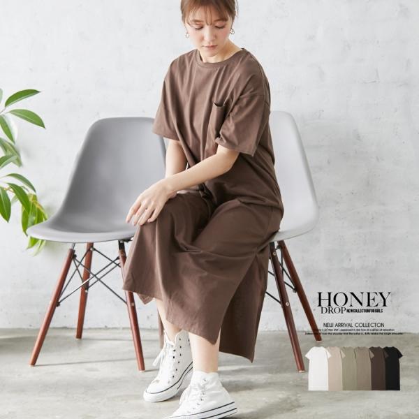 honey-creeper(ハニークリーパー)商品画像2828901
