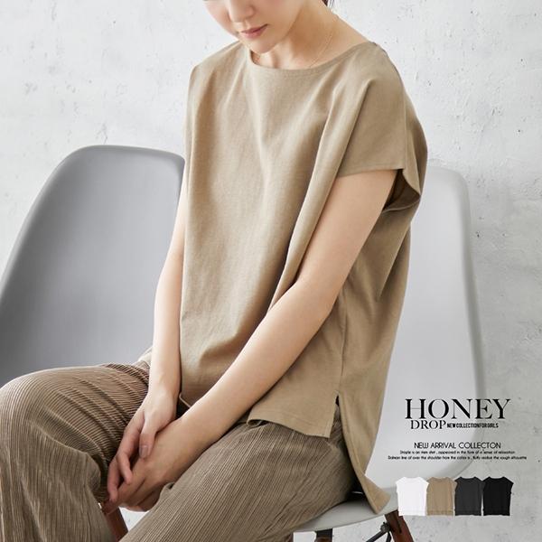 【2021春夏新作】フレンチミドルボートネックトップス/Tシャツ