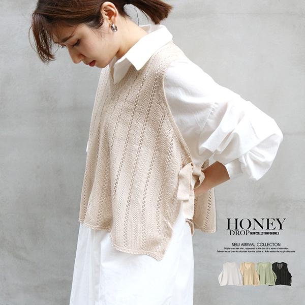 honey-creeper(ハニークリーパー)商品画像2901201