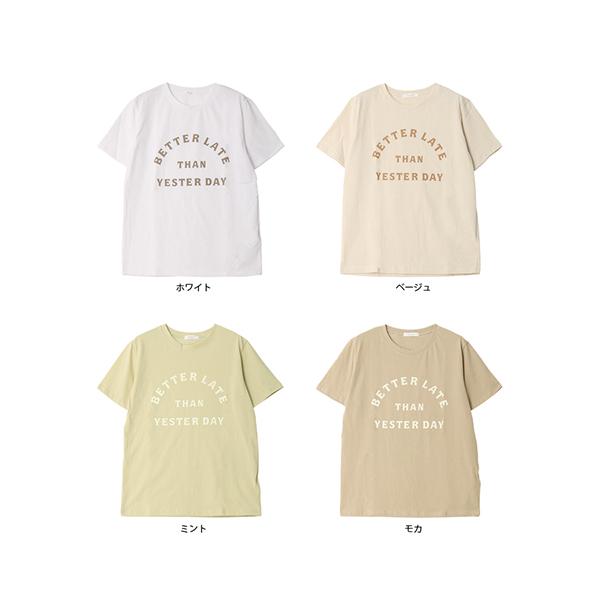 honey-creeper(ハニークリーパー)商品画像2901501