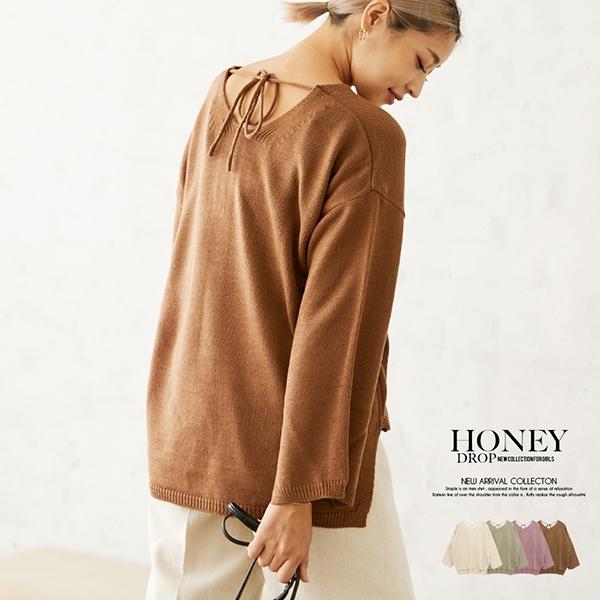 honey-creeper(ハニークリーパー)商品画像2904202