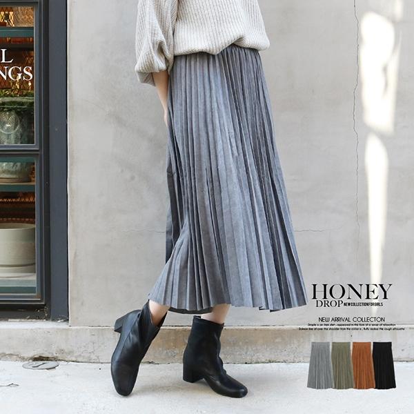 【予約9月中旬】【2020秋冬新作】スエードプリーツスカート