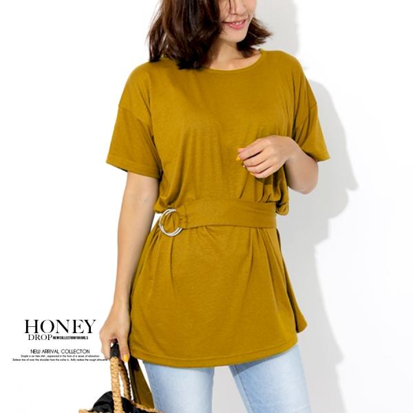 honey-creeper(ハニークリーパー)商品画像3306201