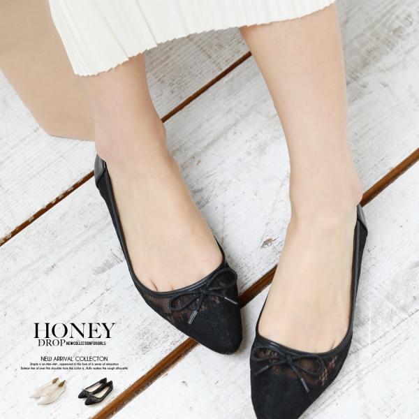 【SALE】レースフラットシューズ/靴