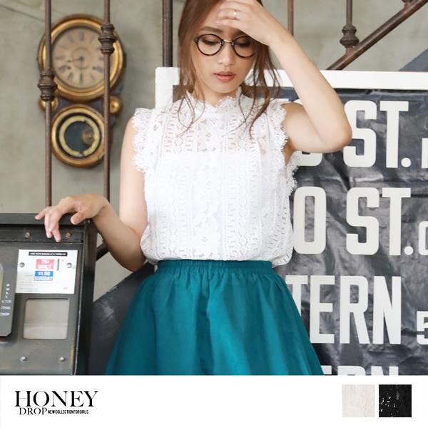 honey-creeper(ハニークリーパー)商品画像6432902