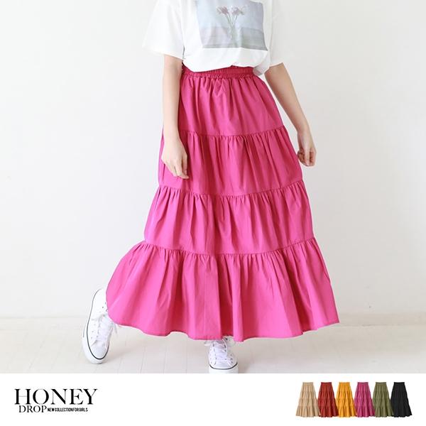 【SALE】【春夏新作】ティアードスカート