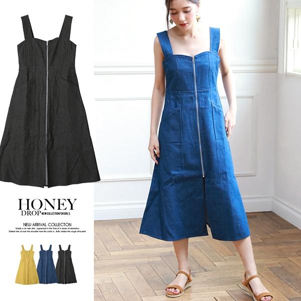 honey-creeper(ハニークリーパー)商品画像6451201