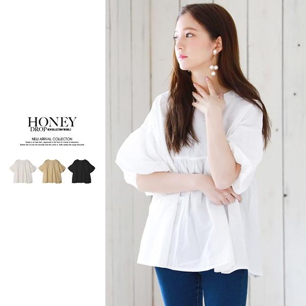 honey-creeper(ハニークリーパー)商品画像6454001