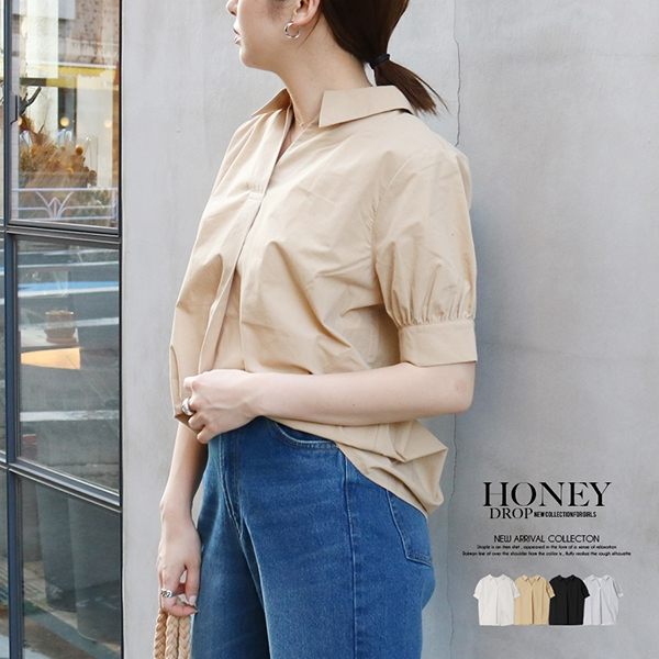 honey-creeper(ハニークリーパー)商品画像6477201