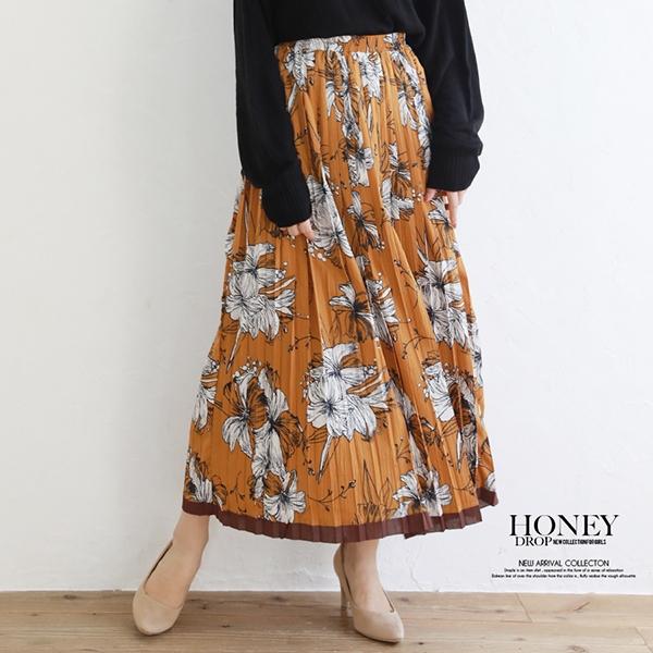 【セール】花柄配色プリーツスカート