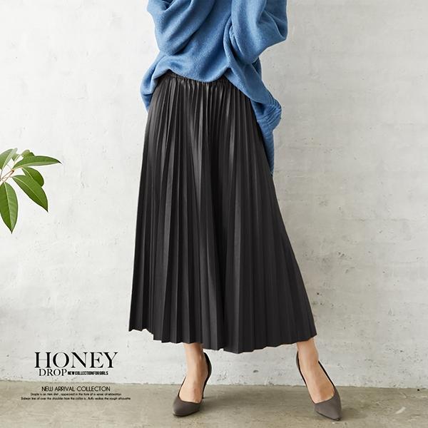 【予約10月中旬】【2020秋冬新作】フェイクレザープリーツスカート