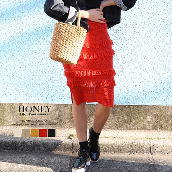 【SALE】カギ針編みフリンジタイトニットスカート