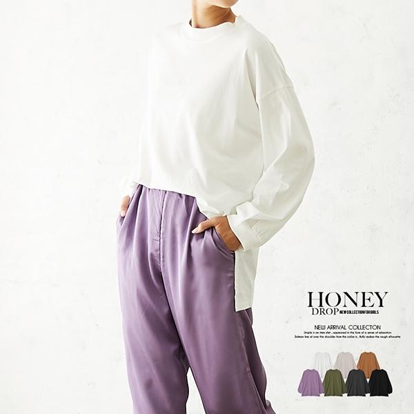 honey-creeper(ハニークリーパー)商品画像9507102