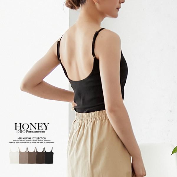 honey-creeper(ハニークリーパー)商品画像9508401