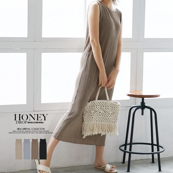 honey-creeper(ハニークリーパー)商品画像9508701