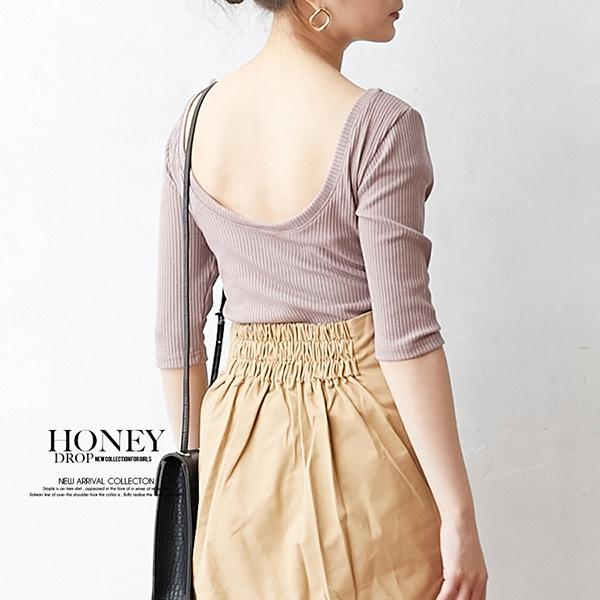 honey-creeper(ハニークリーパー)商品画像9978101-1