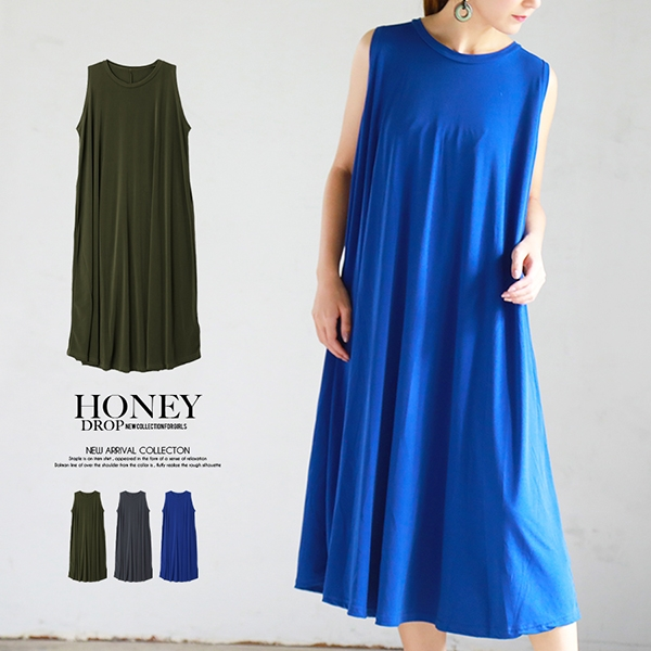 honey-creeper(ハニークリーパー)商品画像9987501