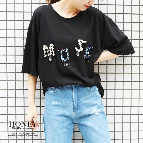 【2019春夏新作】ビジューロゴTシャツ/トップス/MUSE/2019新作