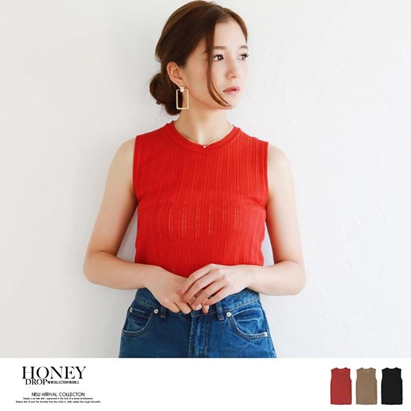 honey-creeper(ハニークリーパー)商品画像9987901